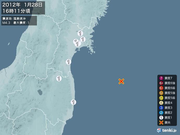 地震情報(2012年01月28日16時11分発生)