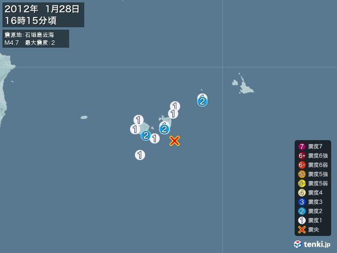 地震情報(2012年01月28日16時15分発生)