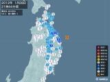 2012年01月28日21時44分頃発生した地震