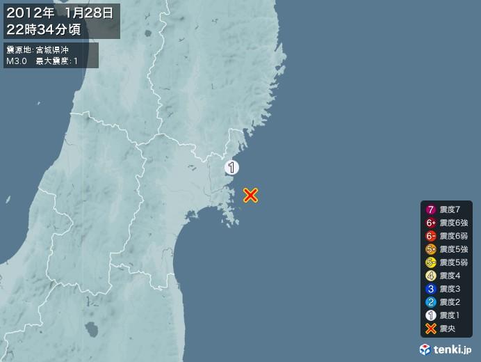 地震情報(2012年01月28日22時34分発生)