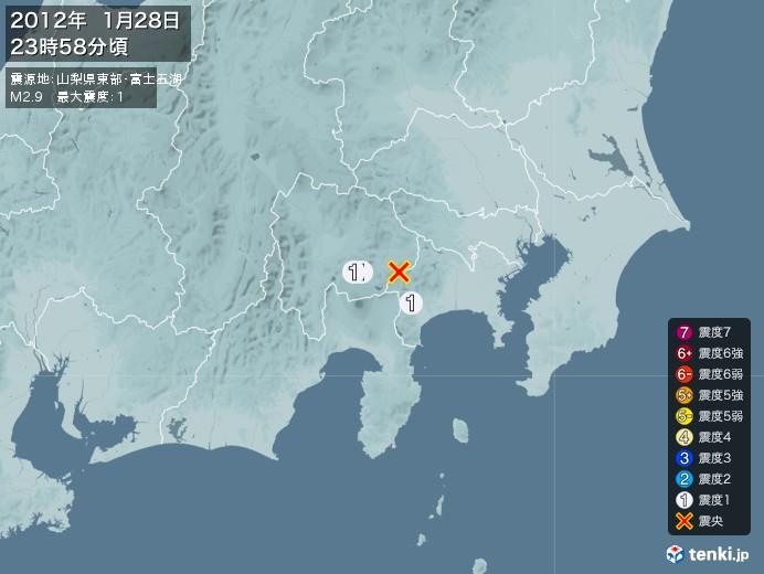 地震情報(2012年01月28日23時58分発生)