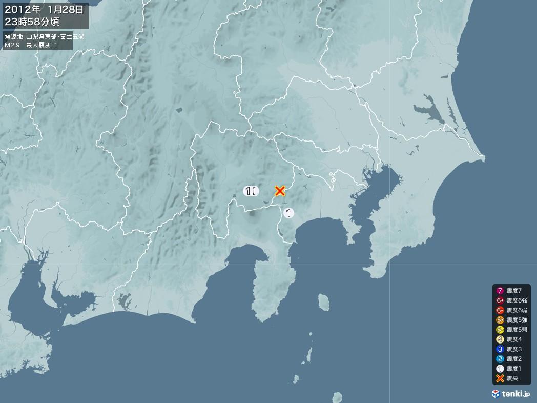 地震情報 2012年01月28日 23時58分頃発生 最大震度:1 震源地:山梨県東部・富士五湖(拡大画像)