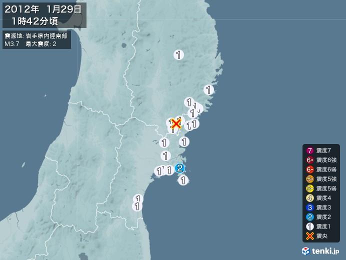 地震情報(2012年01月29日01時42分発生)