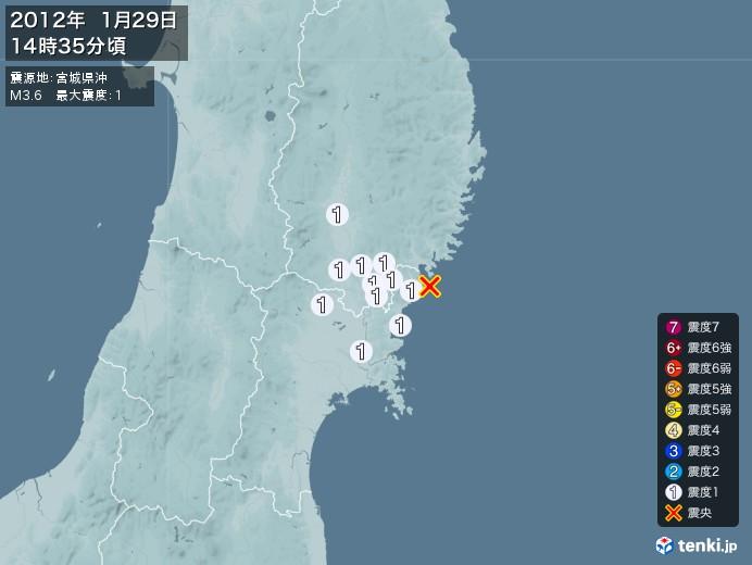 地震情報(2012年01月29日14時35分発生)