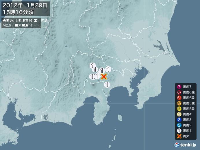 地震情報(2012年01月29日15時16分発生)