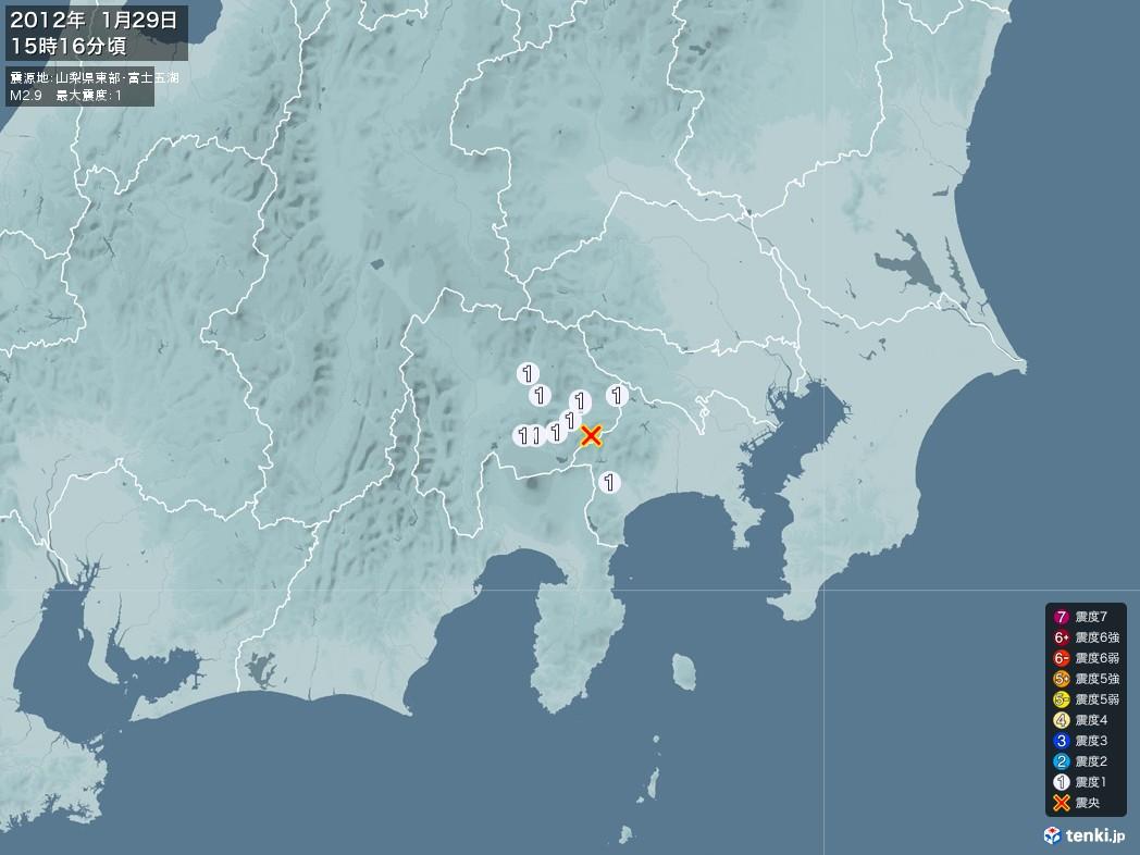 地震情報 2012年01月29日 15時16分頃発生 最大震度:1 震源地:山梨県東部・富士五湖(拡大画像)