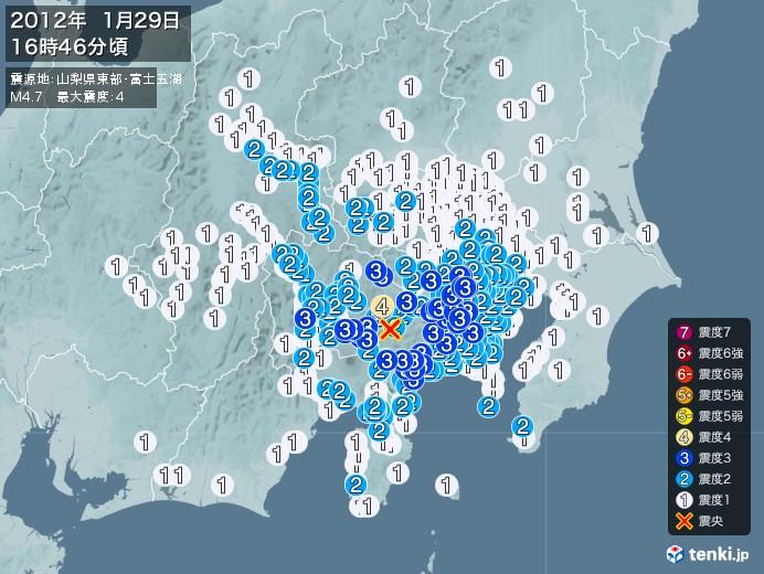 地震情報(2012年01月29日16時46分発生)