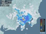 2012年01月29日16時46分頃発生した地震