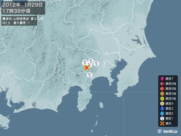 地震情報(2012年01月29日17時39分発生)