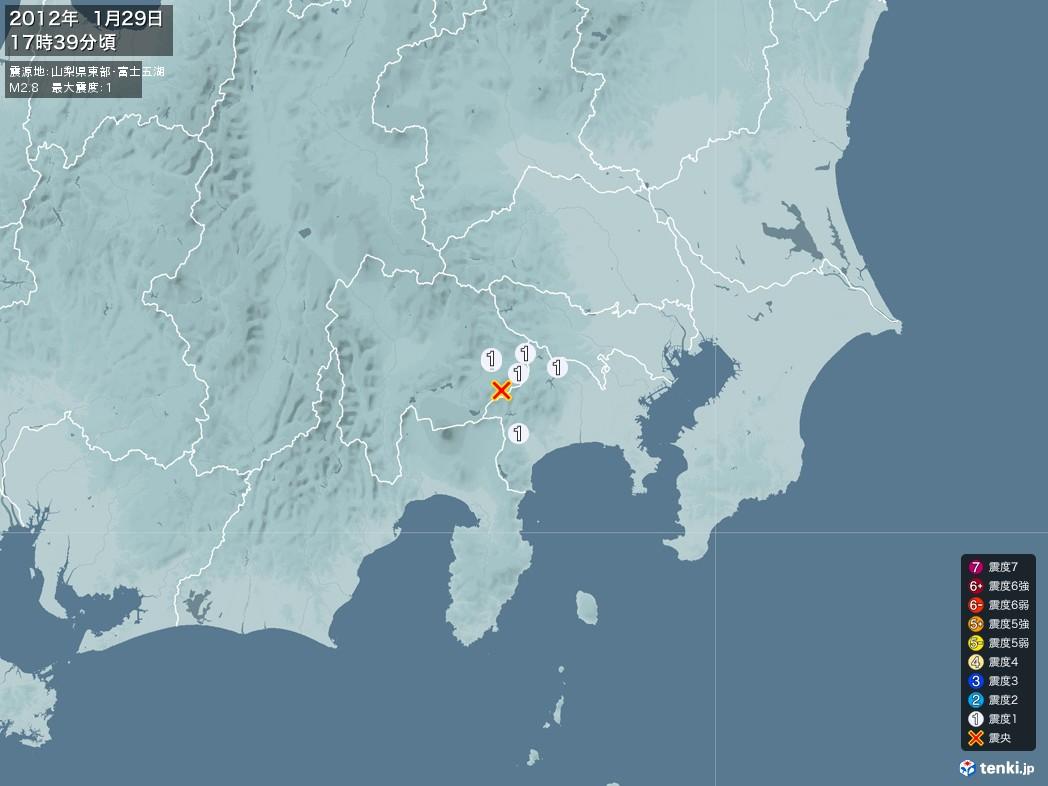 地震情報 2012年01月29日 17時39分頃発生 最大震度:1 震源地:山梨県東部・富士五湖(拡大画像)