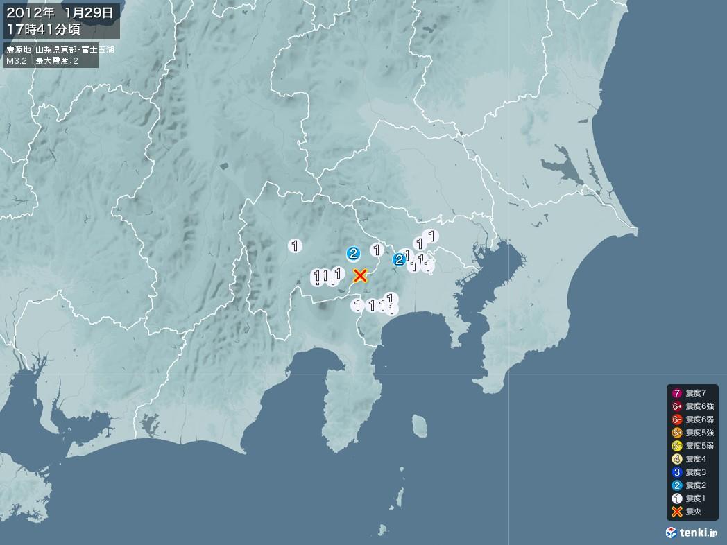 地震情報 2012年01月29日 17時41分頃発生 最大震度:2 震源地:山梨県東部・富士五湖(拡大画像)