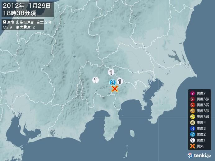 地震情報(2012年01月29日18時38分発生)