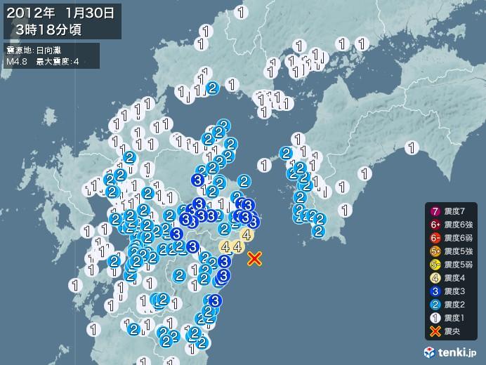地震情報(2012年01月30日03時18分発生)