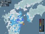 2012年01月30日03時18分頃発生した地震