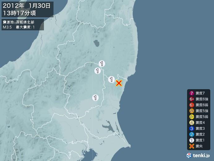 地震情報(2012年01月30日13時17分発生)
