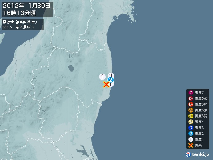 地震情報(2012年01月30日16時13分発生)