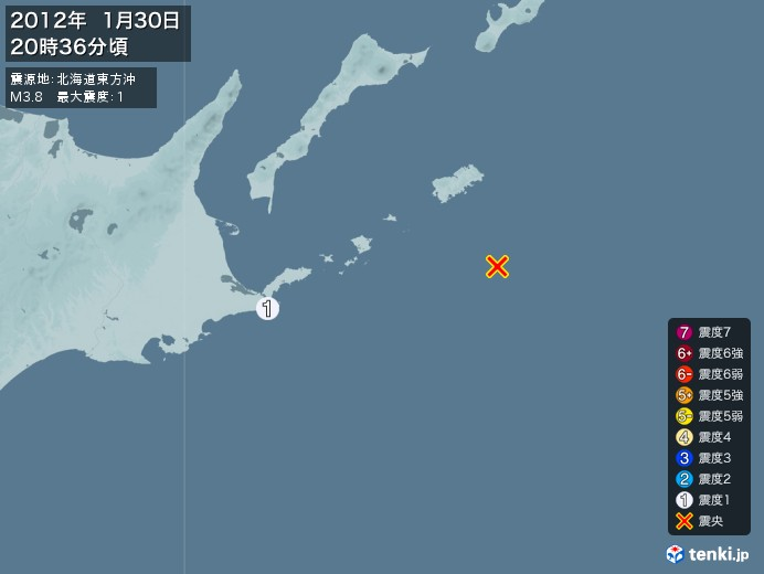 地震情報(2012年01月30日20時36分発生)