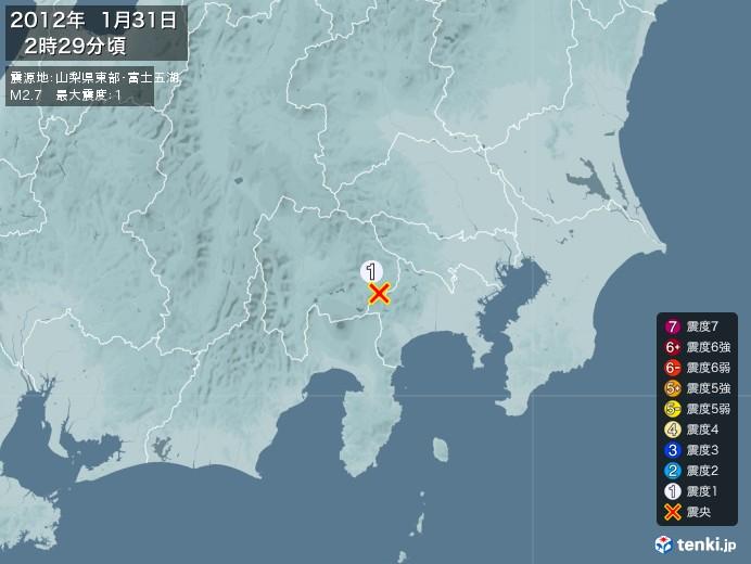地震情報(2012年01月31日02時29分発生)