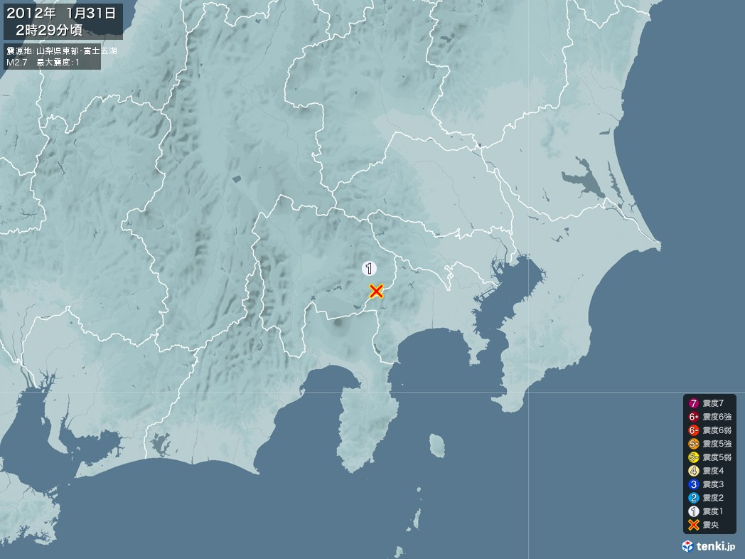 地震情報 2012年01月31日 02時29分頃発生 最大震度:1 震源地:山梨県東部・富士五湖(拡大画像)