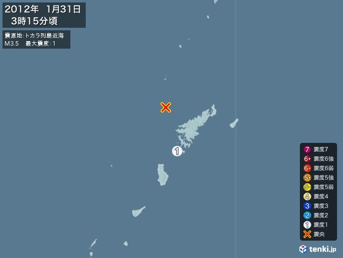 地震情報(2012年01月31日03時15分発生)