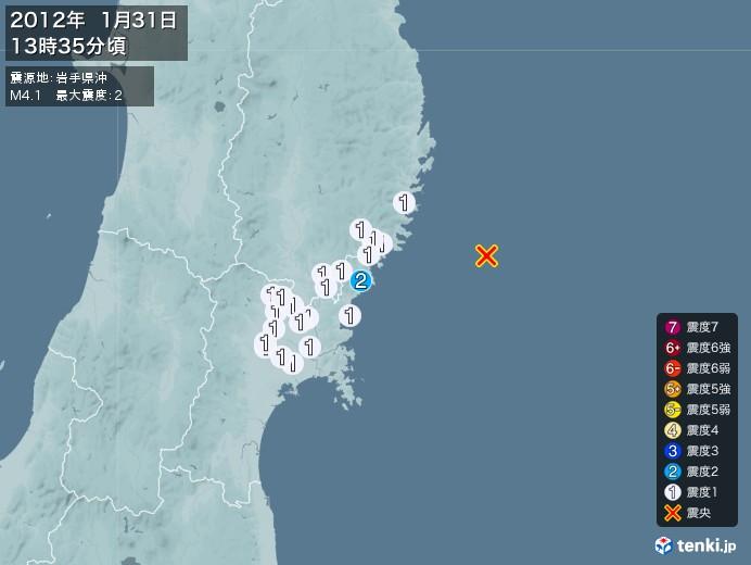 地震情報(2012年01月31日13時35分発生)