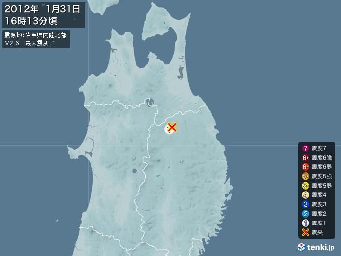 地震情報(2012年01月31日16時13分発生)