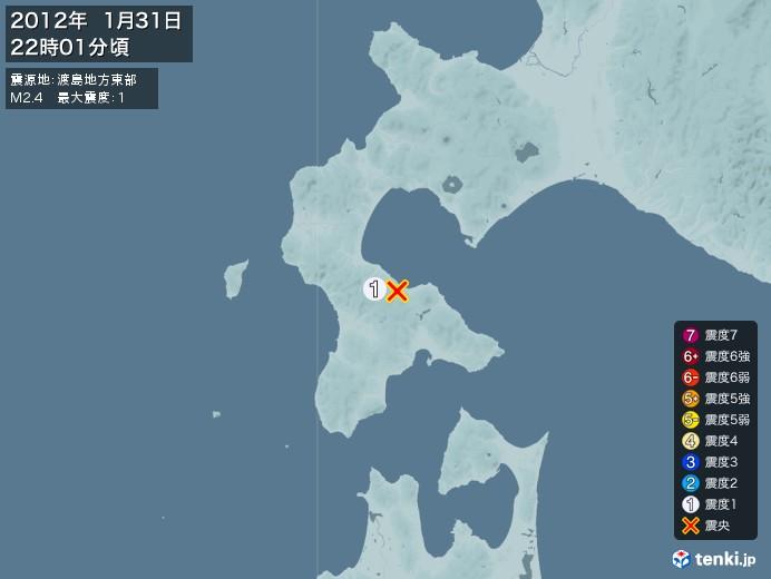 地震情報(2012年01月31日22時01分発生)