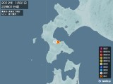 2012年01月31日22時01分頃発生した地震