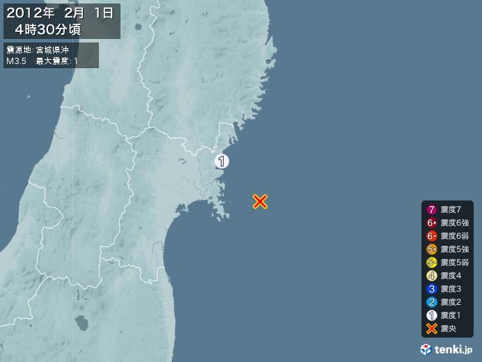 地震情報(2012年02月01日04時30分発生)