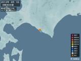 2012年02月01日06時30分頃発生した地震