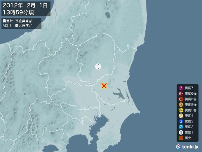 地震情報(2012年02月01日13時59分発生)