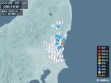 2012年02月02日02時01分頃発生した地震