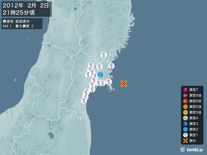 地震情報(2012年02月02日21時25分発生)