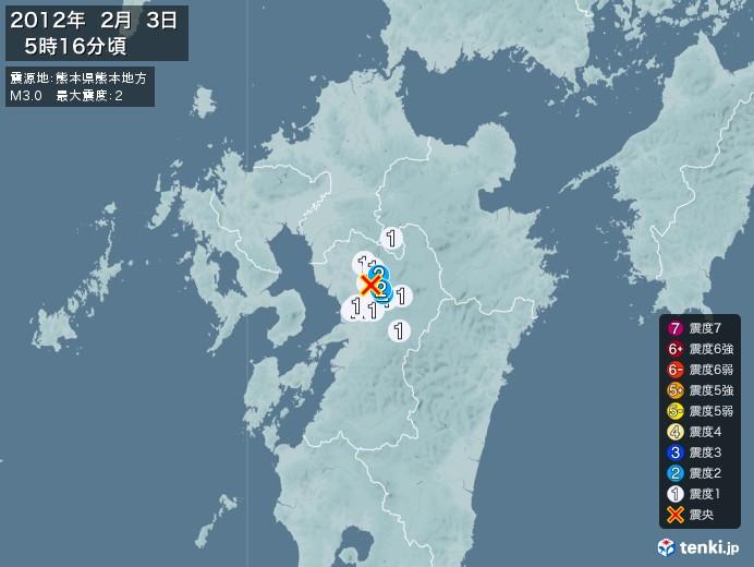 地震情報(2012年02月03日05時16分発生)