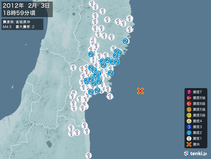 地震情報(2012年02月03日18時59分発生)