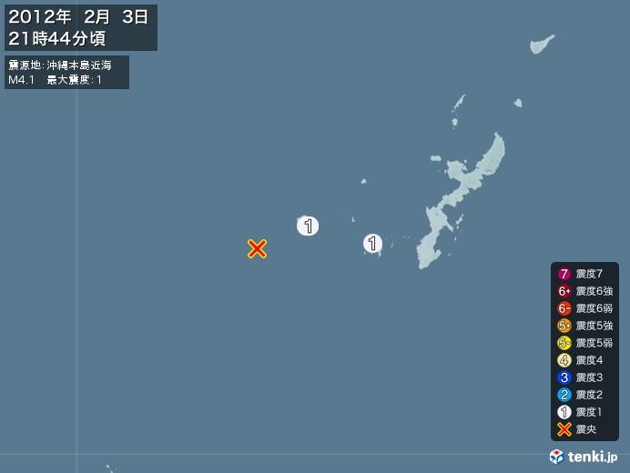 地震情報(2012年02月03日21時44分発生)