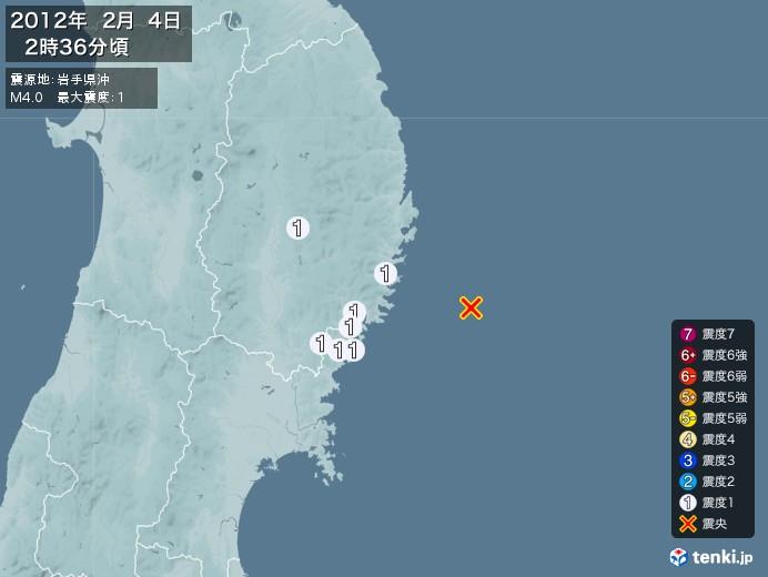 地震情報(2012年02月04日02時36分発生)