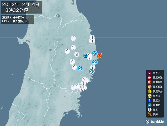 地震情報(2012年02月04日08時32分発生)