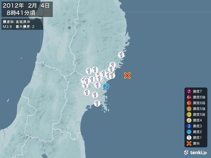 地震情報(2012年02月04日08時41分発生)