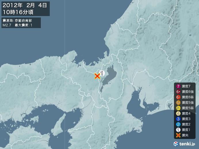 地震情報(2012年02月04日10時16分発生)