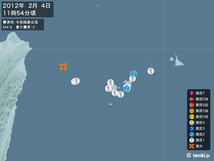 地震情報(2012年02月04日11時54分発生)