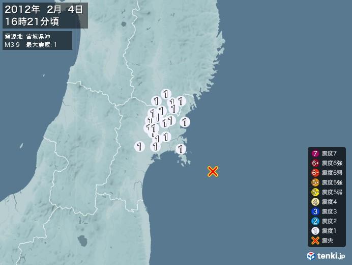 地震情報(2012年02月04日16時21分発生)