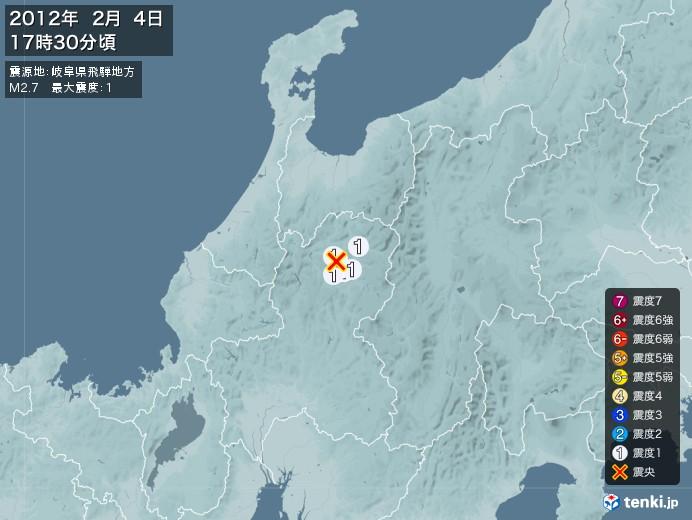 地震情報(2012年02月04日17時30分発生)