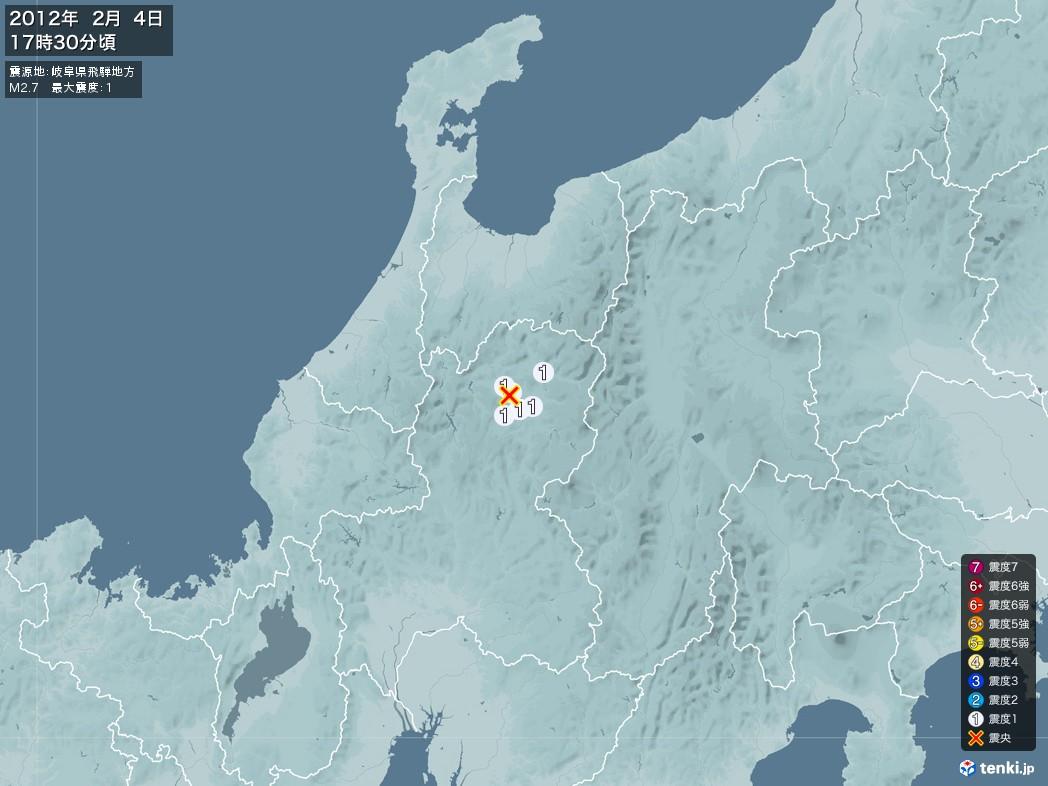 地震情報 2012年02月04日 17時30分頃発生 最大震度:1 震源地:岐阜県飛騨地方(拡大画像)