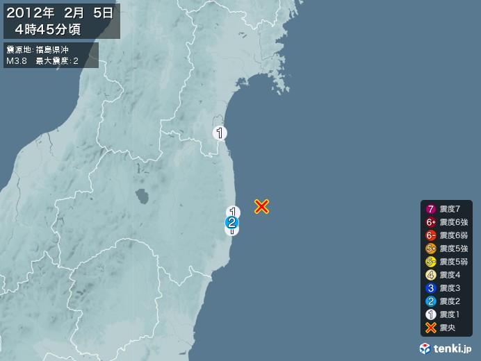 地震情報(2012年02月05日04時45分発生)