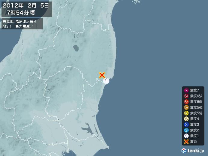 地震情報(2012年02月05日07時54分発生)