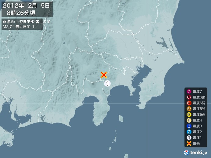 地震情報(2012年02月05日08時26分発生)