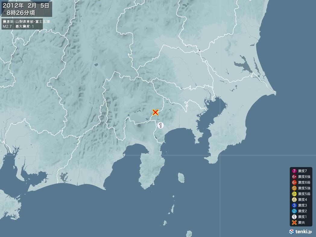 地震情報 2012年02月05日 08時26分頃発生 最大震度:1 震源地:山梨県東部・富士五湖(拡大画像)