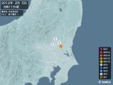 2012年02月05日09時11分頃発生した地震
