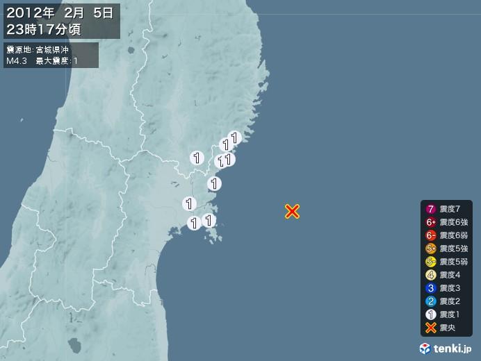 地震情報(2012年02月05日23時17分発生)